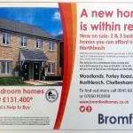 Bromfords-Woodlands